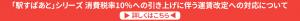 TAX10_banner