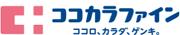 logo_kokokara
