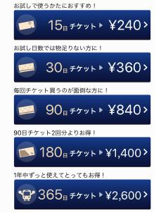 2015100703