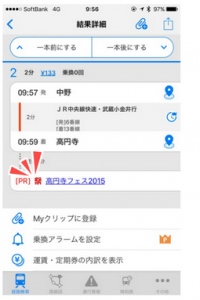 2015102304