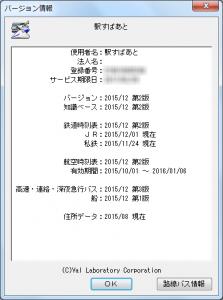 ver20121201