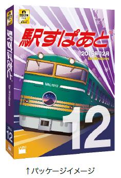 2015121701