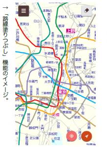 2016040802