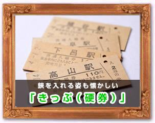"""鉄道""""懐かしい!""""対決】対決は「..."""