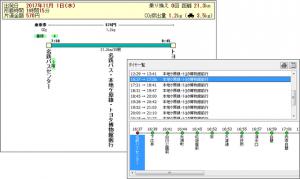 171027_meitetsu-bus