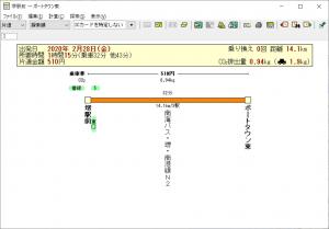 sample1_nankai20200301
