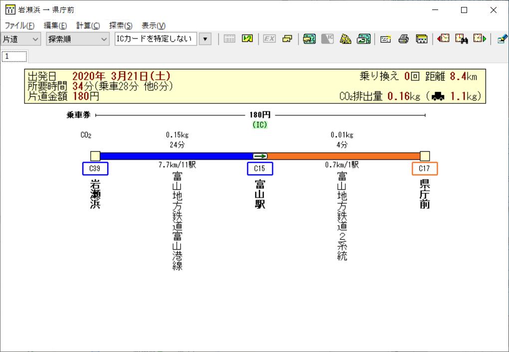 sample1_toyama_200304