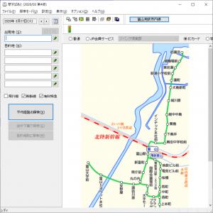 sample2_toyama_200304
