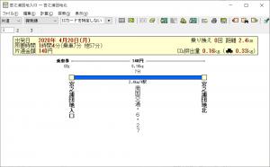 nangoku-kotsu_0501