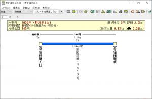 nangoku-kotsu_0502