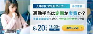 tsukinhi_seminar