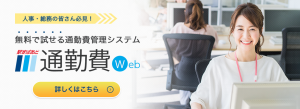 tsukinhiweb_top