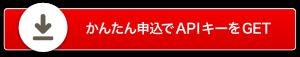 img_ews_header_free_btn