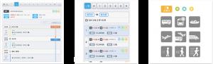 img_ews_interfacesample_example