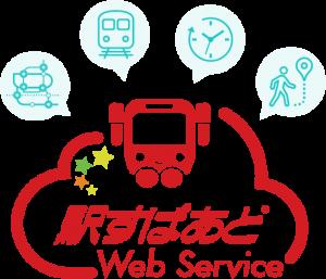 img_ews_serviceimage1