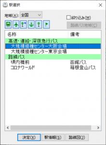 free_shuttle_bus_01