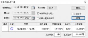 heiwakotsu_new2