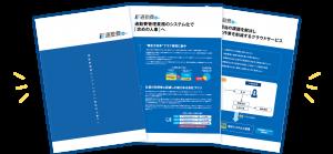 tsukinhiweb_catalog_thumbnail